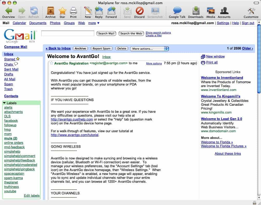 Gmail Inbox Invites as beautiful invitation layout