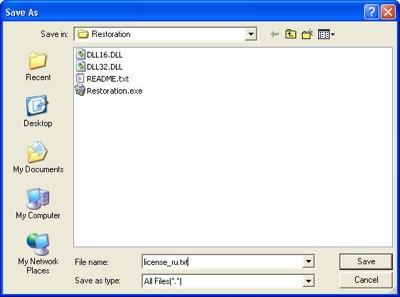 saving a recovered file
