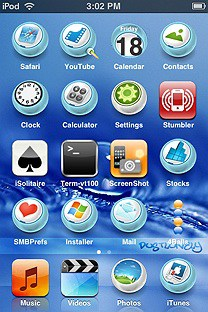 bluetear SummerBoard Theme for the iPhone or iPod Touch
