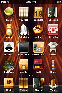 chinese SummerBoard Theme for the iPhone or iPod Touch