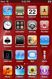 habanero SummerBoard Theme for the iPhone or iPod Touch