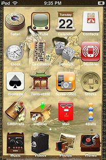 japanese SummerBoard Theme for the iPhone or iPod Touch