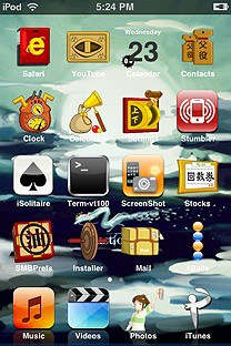 spirited away SummerBoard Theme for the iPhone or iPod Touch