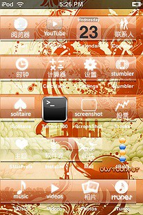 super nova SummerBoard Theme for the iPhone or iPod Touch