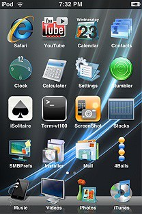 vista ultimate SummerBoard Theme for the iPhone or iPod Touch