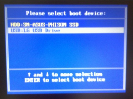 eee pc boot screen