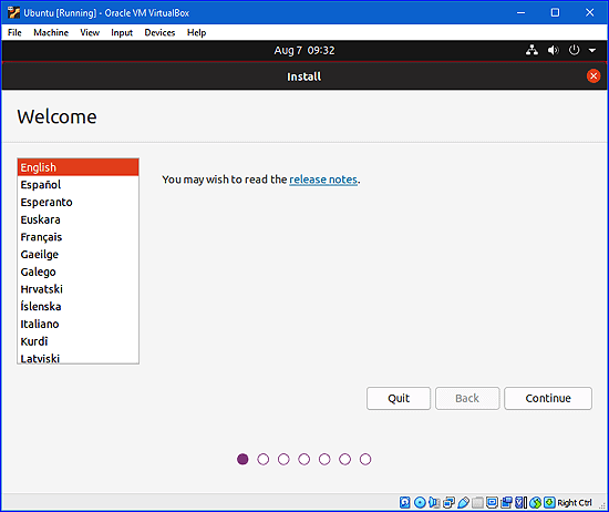 Ubuntu instalar GUI