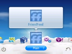 friendfeed widget added to the yahoo go widgets list
